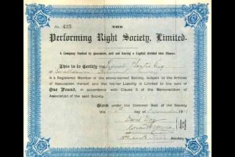 Tertis-PRS-certificate